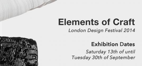 London Design Festival 2014