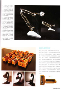 pdf-modern decoration-2