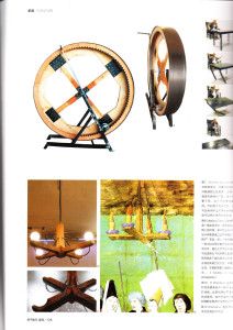 pdf-modern decoration-3